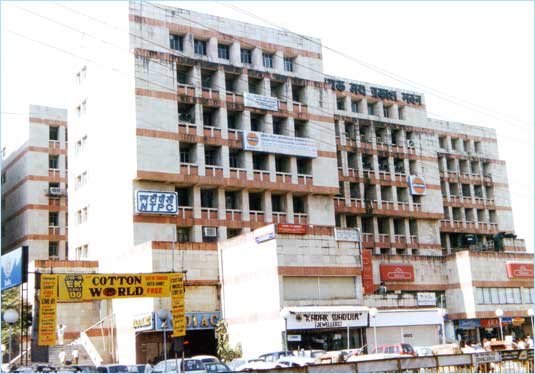 National Buildings Construction Corporation Limited